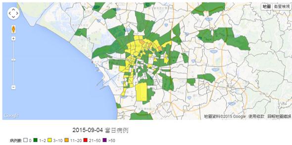 台南登革熱地圖3