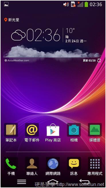 彎曲手機 LG G Flex 評測,刮痕可自動修復 image