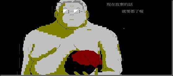 文林苑都更案惡搞圖懶人包,第一次拆厝就上手(圖多) kuso-21