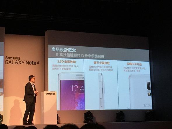 三星 Galaxy Note 4 強勢上市,自拍功能、S Pen 再升級! 售價 24,900 元 10/9 正式開賣 -2014-9-30-2-06-25