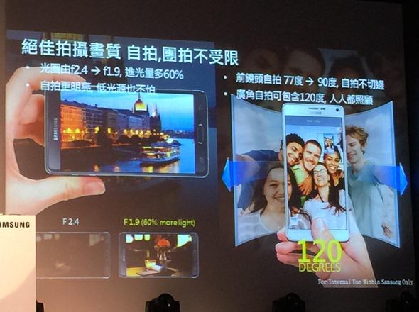 三星 Galaxy Note 4 強勢上市,自拍功能、S Pen 再升級! 售價 24,900 元 10/9 正式開賣 -2014-9-30-2-09-00