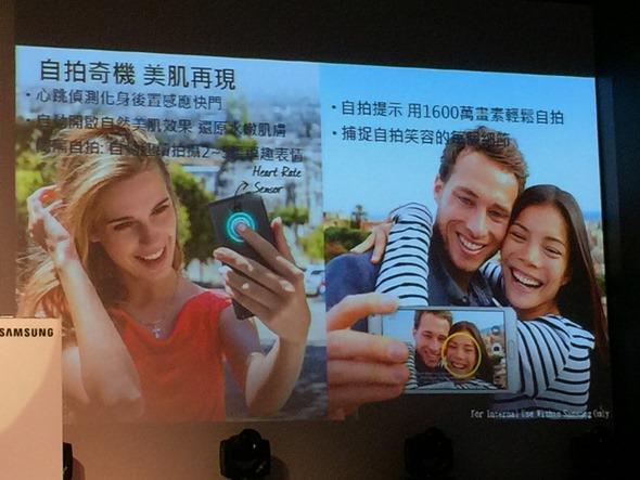 三星 Galaxy Note 4 強勢上市,自拍功能、S Pen 再升級! 售價 24,900 元 10/9 正式開賣 -2014-9-30-2-11-38