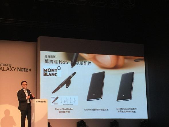 三星 Galaxy Note 4 強勢上市,自拍功能、S Pen 再升級! 售價 24,900 元 10/9 正式開賣 -2014-9-30-2-18-24