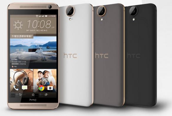 HTC One e9 plus dual sim
