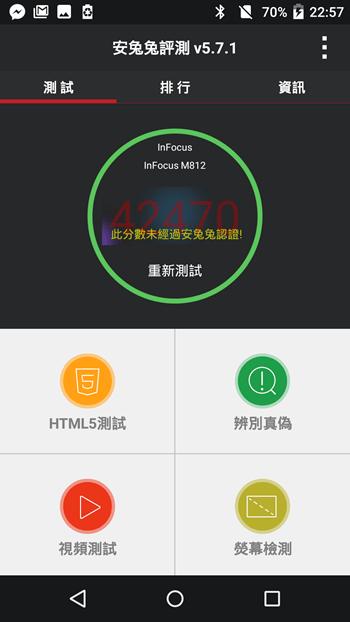 InFocus M812 開箱,難得一見的中階金屬高CP值4G全頻手機 Screenshot_2015-10-06-22-57-10