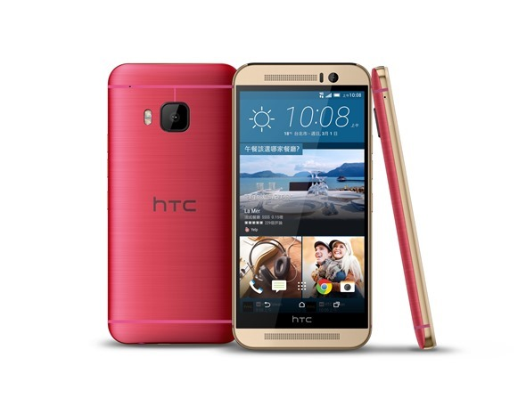 HTC M9 推出鋼鐵人色系,5/29 全台開賣 HTC-One-M9