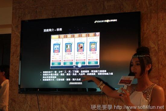 日韓大榜遊戲《武俠Q傳》、《你好英雄》 東西大對決 部落客活動花絮 clip_image004