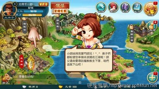 日韓大榜遊戲《武俠Q傳》、《你好英雄》 東西大對決 部落客活動花絮 clip_image010