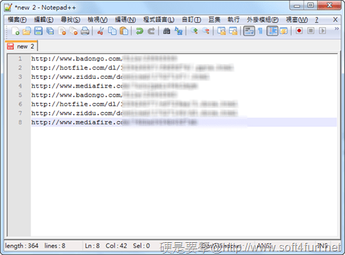 免空檔案自動上傳「File&Image Uploader」支援100+免費空間 _FileImage-Uploader-06