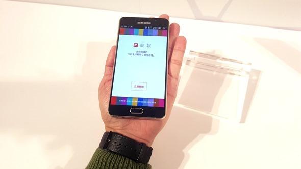 旗艦在前,無懼!三星推出 Galaxy A5、A7(2016),下放多種旗艦手機配備 20160104_144726