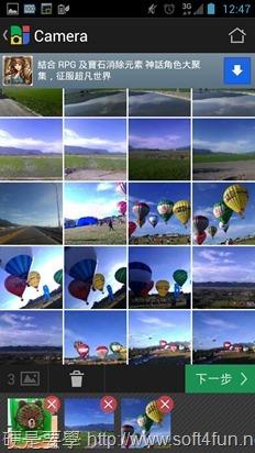 用相片組合App 快速合成相片拼貼、相片牆 (Android) 04