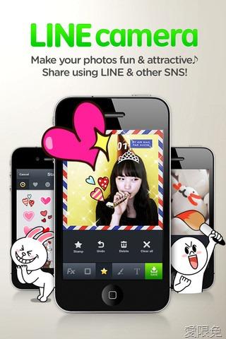 LINE 感動相機 LINE Camera 正式推出 iOS 版 1