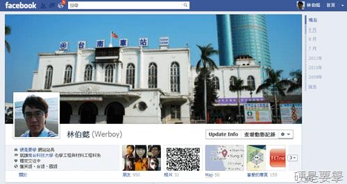 【2011年】Google 台灣熱門關鍵字排行 Timeline_thumb