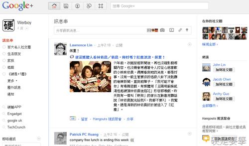 【2011年】Google 台灣熱門關鍵字排行 google-plus_thumb