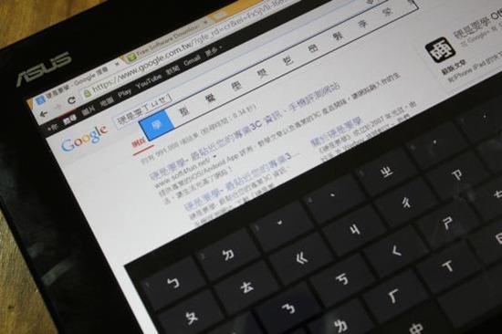 [評測] 變形筆電ASUS Transform T200TA 筆電、平板隨你變 image024