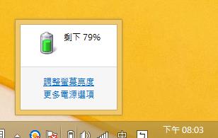 [評測] 變形筆電ASUS Transform T200TA 筆電、平板隨你變 image026