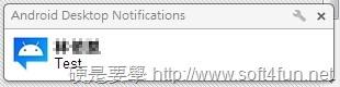 Desktop Notifications:將手機通知傳到電腦顯示,上班可以安心轉震動了 2013-07-12_204018