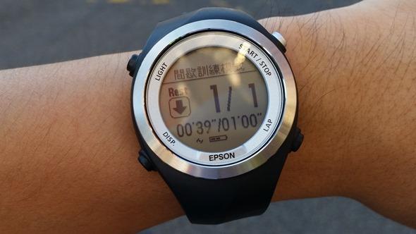 EPSON 專業級路跑教練運動錶 RUNSENSE SF-710 可連續使用 30 小時 20140826_141402