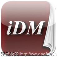 [iPhone/iPad] 不必出門,全國百貨公司 DM 隨手查 - iDM iDM_Logo