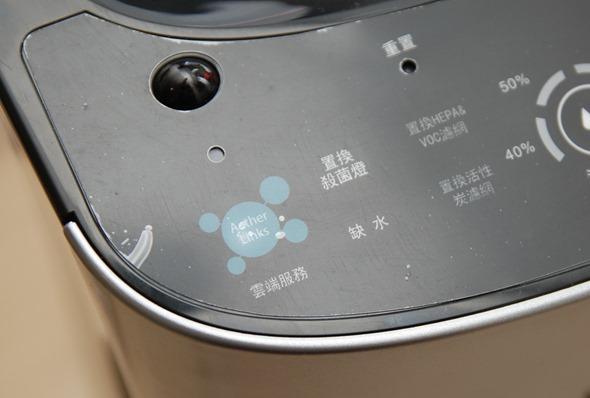 [評測] 6道過濾給家人潔淨空氣:小腰機智慧空氣清淨機 DSC_0155