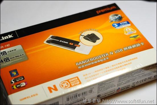 享受流暢網路的快感 D-Link DSR-1000N DSC_0038