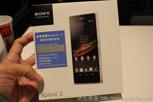[開箱] SONY Xperia Z 4核心5吋防水旗艦機 IMG_8057