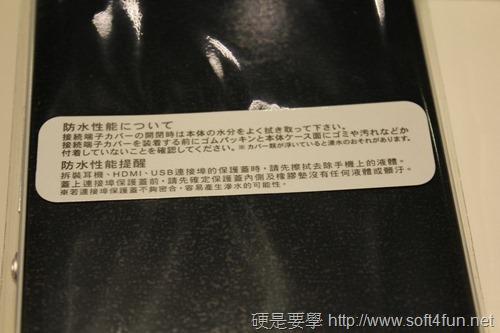 [開箱] SONY Xperia Z 4核心5吋防水旗艦機 IMG_8063