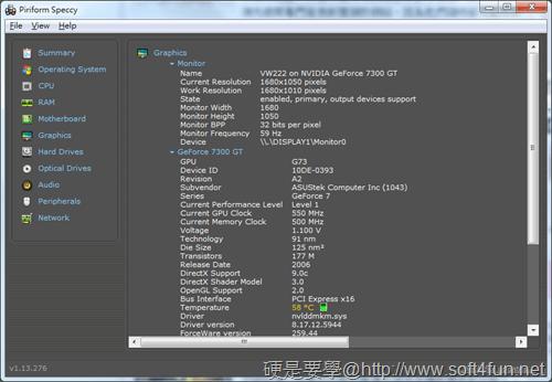 Piriform Speccy:監測硬體資訊、系統溫度、網路速度…等11項功能一套搞定 piriform-speccy-03