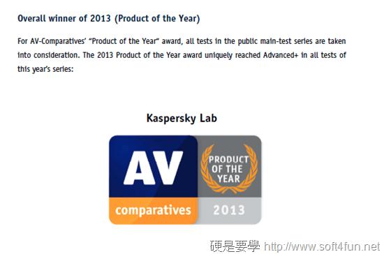 評比第一「卡巴斯基網路安全軟體」,防側錄、強化交易安全 image015