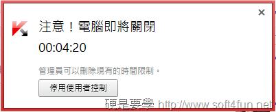 評比第一「卡巴斯基網路安全軟體」,防側錄、強化交易安全 image053