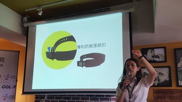 內藏悠遊卡,生活消費、健康紀錄二合一的 GoLife Care-X 智慧手環 20151120_142522