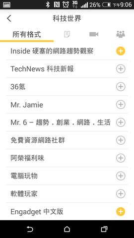 Screenshot_2015-02-02-21-06-42