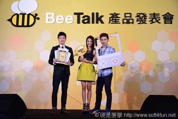 beetalk_jolin