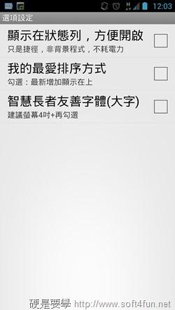 錢包遺失怎麼辦?Call Saver 迅速找到客服人員,讓你手指不打結 Screenshot_20130705000313