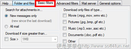 Mail Attachment Downloader 批次下載信件附加檔(支援Gmail、Y!Mail、Hotmail、AOL及自訂信箱) Mail-Attachment-Downloader--02
