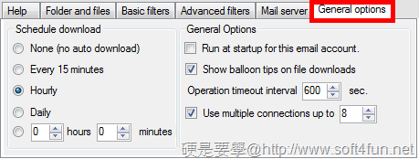 Mail Attachment Downloader 批次下載信件附加檔(支援Gmail、Y!Mail、Hotmail、AOL及自訂信箱) Mail-Attachment-Downloader--05