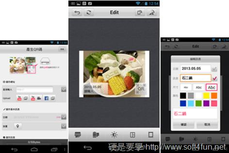 [心得] 粉紅口袋相印機 LG Pocket Photo 2.0 隨身帶著走 1
