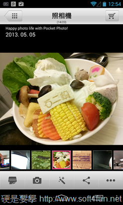 [心得] 粉紅口袋相印機 LG Pocket Photo 2.0 隨身帶著走 Screenshot_2013-10-09-00-54-14