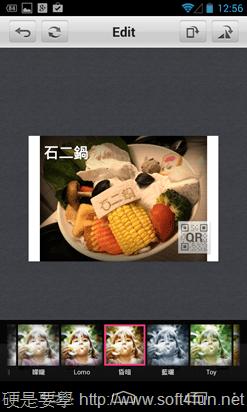Screenshot_2013-10-09-00-56-16