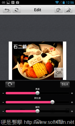 [心得] 粉紅口袋相印機 LG Pocket Photo 2.0 隨身帶著走 Screenshot_2013-10-09-00-56-44