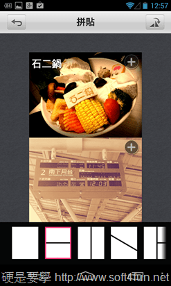 [心得] 粉紅口袋相印機 LG Pocket Photo 2.0 隨身帶著走 Screenshot_2013-10-09-00-57-35
