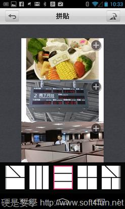 [心得] 粉紅口袋相印機 LG Pocket Photo 2.0 隨身帶著走 Screenshot_2013-10-09-10-33-38