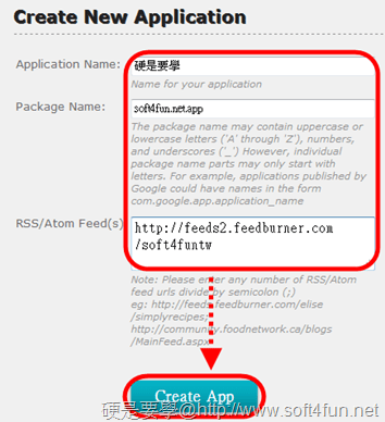 製作網站專屬app-13
