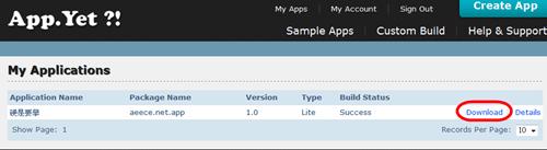 製作網站專屬app-18