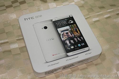 新 HTC ONE 開箱,強化聲音、相機、自訂首頁的旗艦機皇(開箱篇) IMG_9822