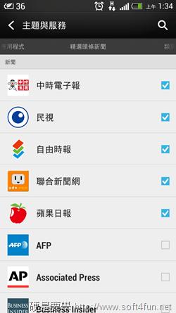 [新 hTC One] 全新 hTC BlinkFeed 世界資訊一手握 Screenshot_20130325013401