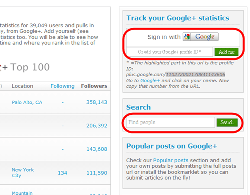 2 款 Google+ 分析統計工具,記錄你的追蹤者變化 Google05