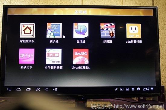 BenQ電視上網精靈 JD-130 Android 智慧電視棒體驗 clip_image006