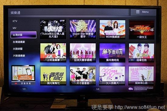 BenQ電視上網精靈 JD-130 Android 智慧電視棒體驗 clip_image011