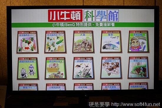 BenQ電視上網精靈 JD-130 Android 智慧電視棒體驗 clip_image012